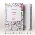 DIY 折疊禮盒 紙盒 盒裝 禮物盒 包裝盒 送禮包裝 兒童 彩繪 36X23CM Augelute 60207