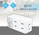 插座 插頭【KINYO】節電1開3插分接器 (MR-5355) 電源開關 電料
