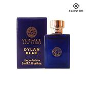 VERSACE凡賽斯 狄倫 正藍 男性淡香水 5ml 小香《BEAULY倍莉》