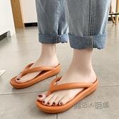 情侶厚底沙灘人字拖女新款外穿夾腳涼拖鞋ins潮浴室防滑 夏季狂歡