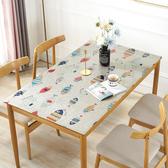 桌墊 軟玻璃PVC印花桌墊餐桌布防水防燙防油免洗家用長方形台布水晶板