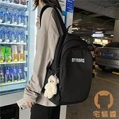 筆電包15.6寸雙肩後背包女韓版大容量背包【宅貓醬】