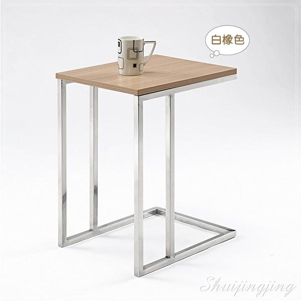 【水晶晶家具/傢俱首選】JM1804-9 藍斯1.1尺鏡面鋼琴烤漆L型沙發專用小茶几~~三色可選