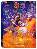 可可夜總會 DVD 免運 Coco (購潮8)