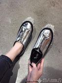 樂福鞋網紅亮面豆豆單鞋女新款韓版前拉鏈樂福鞋平底水鉆學生板鞋潮 【多變搭配】