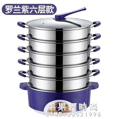 電蒸鍋家用大容量多層電蒸籠多功能蒸菜蒸饅頭304不銹鋼商用蒸鍋【果果新品】