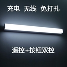 充電遙控鏡前燈免打孔無線可粘磁吸簡約LED浴室衛生間廁所鏡子燈