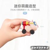 遙控車 豬小八迷你手表遙控車網紅重力感應小汽車男女孩兒童電動遙控玩具 風馳