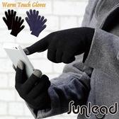 【南紡購物中心】Sunlead 螢幕觸控保暖防寒輕量細針織手套