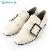 【Bo Derek 】鉚釘飾環樂福鞋-米色