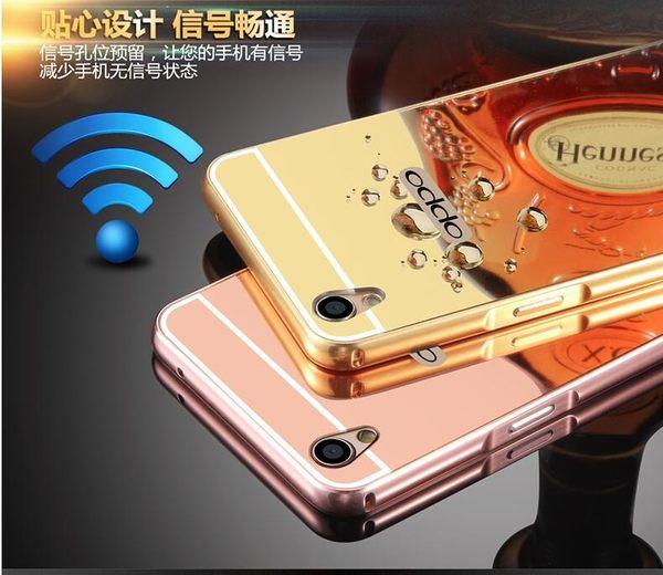 【SZ】OPPO R11S手機殼 金屬框+鏡面 R9手機殼 R9s手機殼 R11 電鍍鏡面 保護殼 oppo r9 plus