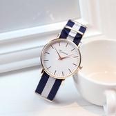 手錶 正韓簡約潮流時尚帆布帶手錶男女中學生帆布表帶尼龍帶學生手錶潮 星??
