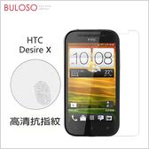 《不囉唆》HTC Desire X高清抗指紋(前) 螢幕/保護/貼膜/HTC(不挑色/款)【A275736】