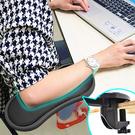 桌上手臂支撐架180度旋轉桌用手托架.懶人護臂支架.護手肘護腕托板.電腦滑鼠墊子.桌面延伸扶手架