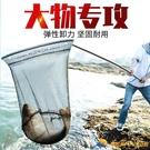 抄網竿撈魚網抄伸縮桿釣魚抄網套裝組合全套...