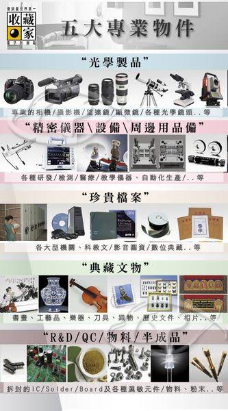 收藏家專業防潮款1250L電子防潮箱AXH-1280