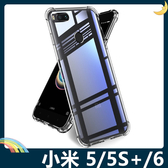 Xiaomi 小米機 6/5/5S Plus 6D氣囊防摔空壓殼 軟殼 四角加厚氣墊 全包款 矽膠套 保護套 手機套 手機殼