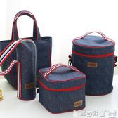 保溫便當盒 飯盒袋保溫手提袋防水便當包零食包鋁膜牛津布圓形帶飯包 寶貝計畫