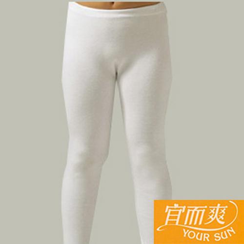 小宜而爽  女童羅紋厚棉衛生褲~3件組~尺寸34
