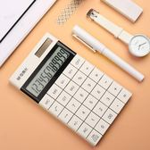 計算機晨光太陽能計算器學生用小號可愛財務專用考試大學計算機辦公用品