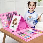 畫畫工具兒童繪畫套裝美術畫筆水彩筆彩鉛小學生學習用品生日禮【跨年交換禮物降價】