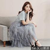 【天母嚴選】澎澎網紗拼接假兩件連身洋裝(共二色)