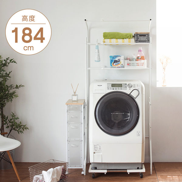 洗衣機台座 衛浴置物架【J0150】漢娜伸縮加寬洗衣機收納架 MIT台灣製 收納專科