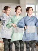 圍裙防水防油圍裙廚房女家用做飯韓版時尚成人男背心式罩衣圍兜工作服 嬡孕哺