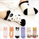 襪子寶寶嬰兒襪短襪立體卡通動物地板襪-321寶貝屋