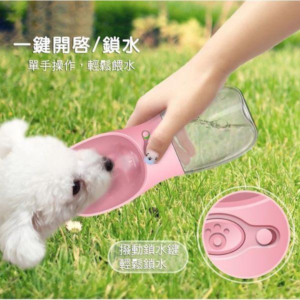 台灣 快速出貨 寵物隨行杯 寵物飲水器 外出戶外水壺 狗狗喝水 寵物外出 寵物隨行杯【G00067】