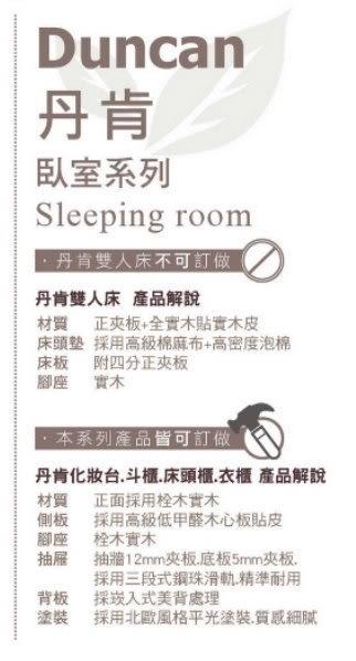 【南洋風休閒傢俱】臥室系列-丹肯3尺栓木實木五斗櫃 2016新款(CM033-5)