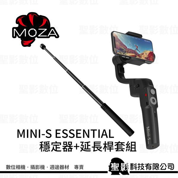 【2020新版】MOZA 魔爪 MINI-S Essential 智能手機三軸穩定器 + 延長桿套組《公司貨》