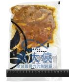 1A7A【魚大俠】BF078香茅咖哩去骨雞腿排(250g±10%/包)
