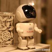 無線手機遠程微型攝像頭機家庭用智慧高清機器人Wifi網絡監控器igo    琉璃美衣