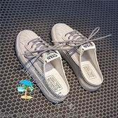 半拖鞋 夏季一腳蹬小白鞋女懶人半拖帆布鞋新款百搭學生爆款女鞋【風之海】