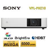 SONY 索尼 雷射免換燈泡投影機 VPL-PHZ10