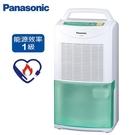 Panasonic國際 6L除濕機F-Y12ES【愛買】