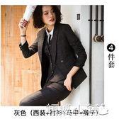 職業套裝女秋季時尚修身格子小西裝氣質面試西服商務正裝