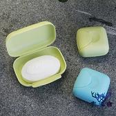 【3個裝】香皂盒帶鎖扣旅行肥皂盒迷你皂盒防水有蓋【古怪舍】