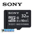 【免運費】 Sony SR-32UY3A 32GB microSDHC UHS-I Class10 記憶卡 (90MB/s,索尼公司貨五年保固) 附轉卡 32g SDXC