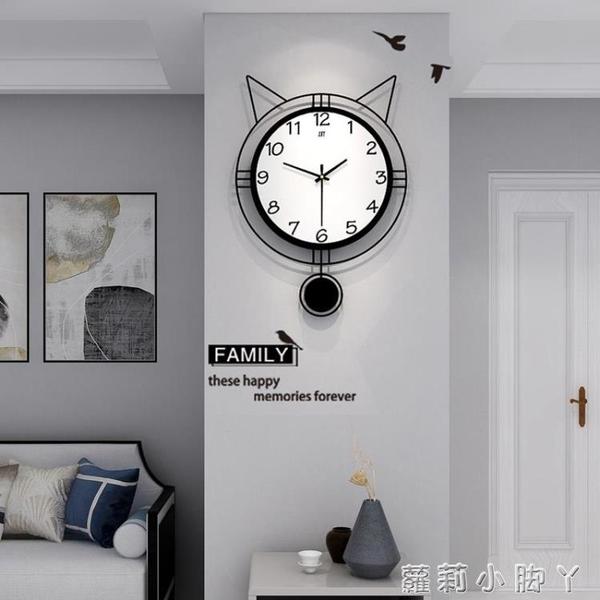 鐘表掛鐘客廳北歐創意時鐘掛墻可愛現代簡約靜音個性家用時尚掛表NMS【蘿莉新品】