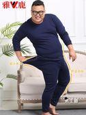 加肥加大碼男士中老年棉質秋褲胖子棉質保暖褲300斤肥佬線褲(一件免運)