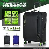 《熊熊先生》新秀麗SAMSONITE行李箱 20吋可加大美國旅行者登機箱 DB7 極輕量(2.0 kg)布箱旅行箱出國箱
