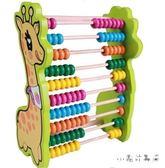 木制計算架寶寶早教益智玩具珠算算盤計數器10檔  魔法街