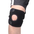 PUSH!運動用品可調式親膚透氣護膝H3...
