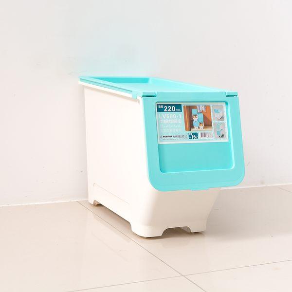 收納箱/置物箱/衣物箱 大口式繽紛雙色[3入] 夢幻藍_中型收納箱  dayneeds
