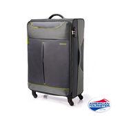 AT美國旅行者 26吋Sky商務休閒可擴充布面TSA行李箱(灰/綠)