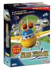 星際探險趣 DVD ( SPACE RACERS )  附手冊/貼紙組 (又名 太空先鋒隊)