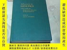 二手書博民逛書店Advances罕見IN GENETICS VOLUME 24