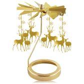 歐沛媞 歐式旋轉燭罩蠟燭台-金-兩隻小鹿 加贈YANKEE CANDLE 香氛蠟燭49g